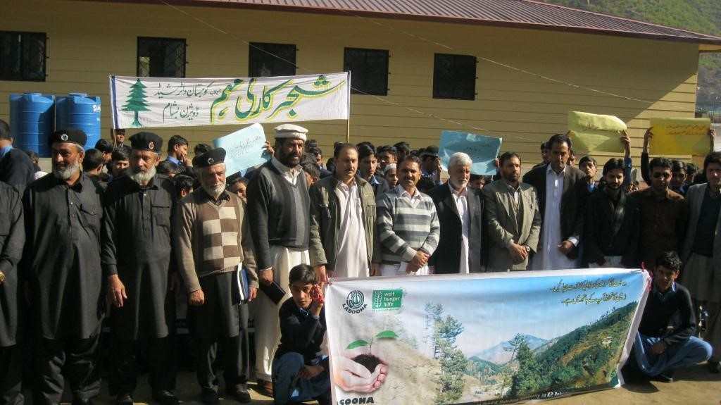 Plantation Campaign in District Shangla